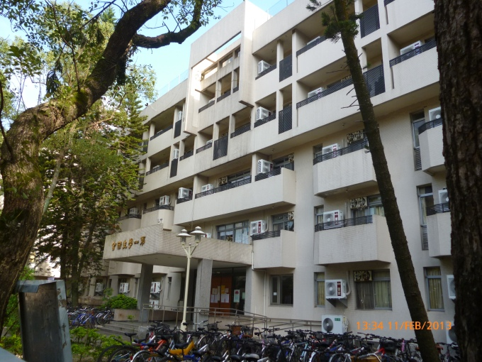 Dormitory one from the left side.